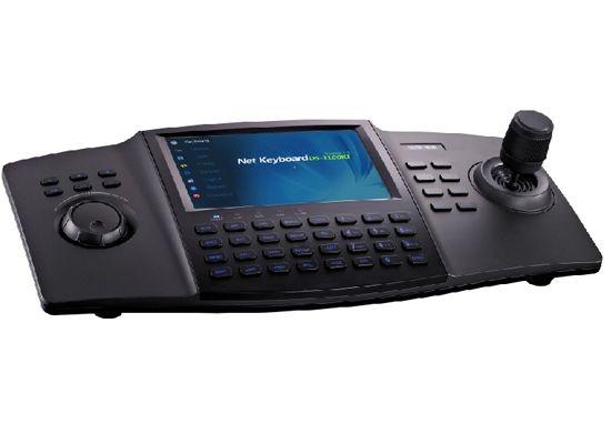 DS-1100KI - Security Noord Nieuwenhuis